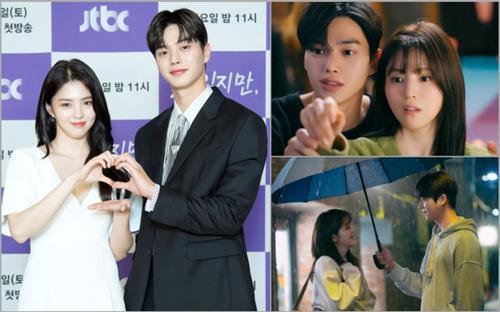 Hậu trường phim 'Nevertheless': Song Kang và Han So Hee luôn tay trong tay, 'tình bể bình' ở trường quay