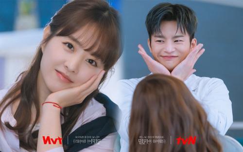 'Doom at Your Service' : Seo In Guk và Park Bo Young cười tít mắt ngầm tiết lộ cái kết 'Happy Ending'