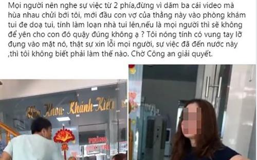 Bà chủ nha khoa Khánh Kiều lên tiếng xin lỗi: 'Tôi nóng tính có vung tay lỡ đụng vào mặt nó'