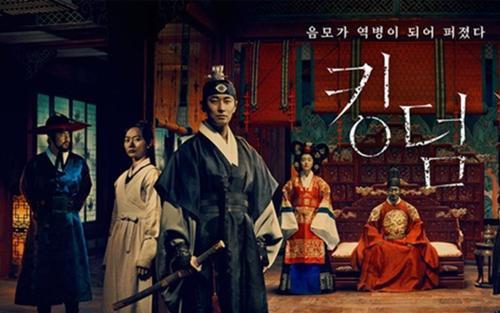 Rộ tin Netflix sản xuất tập phim mở rộng thứ hai sau khi 'Kingdom: Ashin of the North' ra mắt