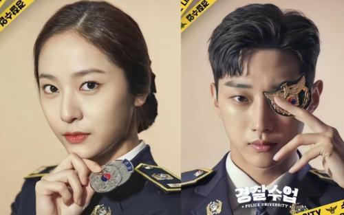 Krystal hóa chị đại cực ngầu trong poster của bộ phim Hàn Quốc đầu tiên lấy bối cảnh ở Học viện cảnh sát