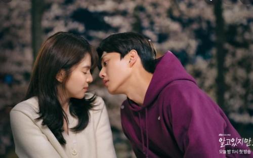 Nghi án Song Kang đang hẹn hò với Han So Hee nhưng phản ứng của netizen mới thực sự gây bất ngờ