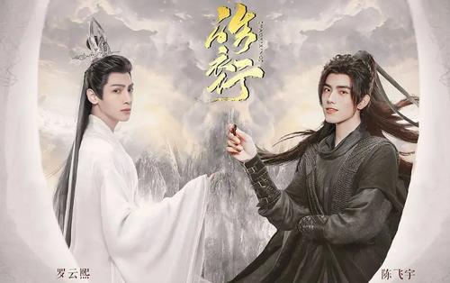 Các nhà làm phim Trung Quốc đua nhau sản xuất dòng phim tiên hiệp