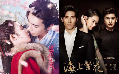 Điểm Douban các bộ phim truyền hình được chuyển thể từ tiểu thuyết của Phỉ Ngã Tư Tồn
