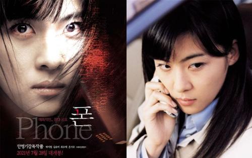 Phim kinh dị 'Phone' của Ha Ji Won tái xuất tại rạp sau 19 năm