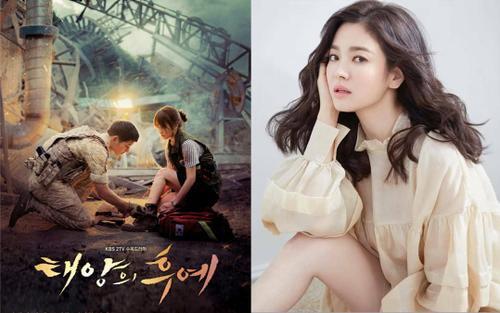 Song Hye Kyo tham gia phim mới của đạo diễn 'Hậu duệ mặt trời'?