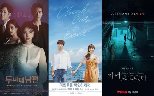 Những bộ phim Hàn Quốc sẽ lên sóng vào tháng 8: Shin Min Ah dắt tay Kim Seon Ho đối đầu với Kim Yoo Jung?