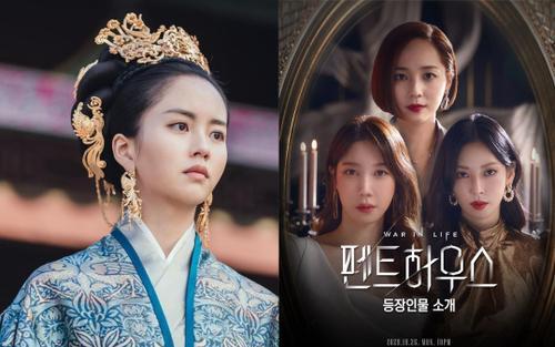 'Penthouse' và 'Sông đón trăng lên' cạnh tranh phim hay nhất tại 'Korea Broadcasting Awards'