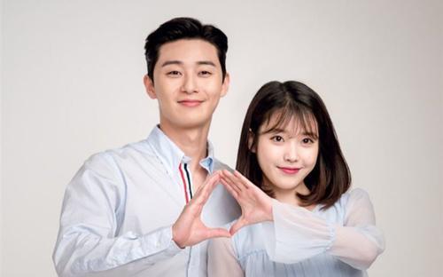 Phim 'Dream' của Park Seo Joon và IU hoãn lịch quay ở nước ngoài