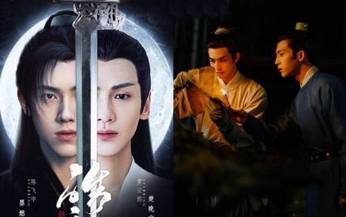 'Hạo y hành' lại bị xếp xó, nhường chỗ cho phim 'tình huynh đệ' khác lên sóng thay 'Thanh trâm hành'