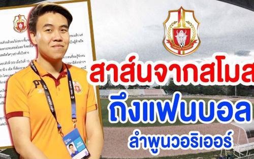 Ông chủ đội bóng Thái Lan nghi cầm đầu đường dây buôn bán ma túy