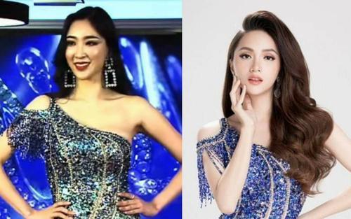 Miss Supranational Korea 2021 đụng váy cùng Hoa hậu Hương Giang, Phương Nga, liệu có đẹp hơn?