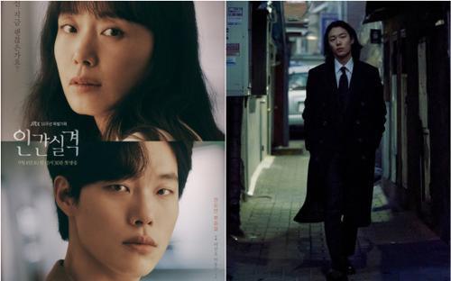 'Lịm tim' với vẻ đẹp phi giới tính của nam phụ 'Reply 1988' – Ryu Jun Yeol trong phim mới của jTBC