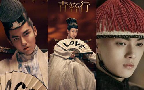 'Thanh trâm hành' của Dương Tử gặp vận xui khi hết Ngô Diệc Phàm đến Hứa khải dính 'phốt'