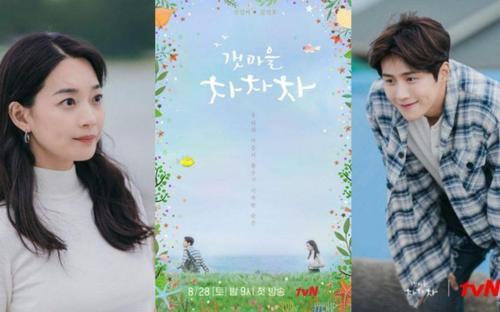3 lý do để cày ngay 'Hometown Cha Cha Cha': Tương tác giữa Kim Seon Ho và Shin Min Ah chưa phải là nhất