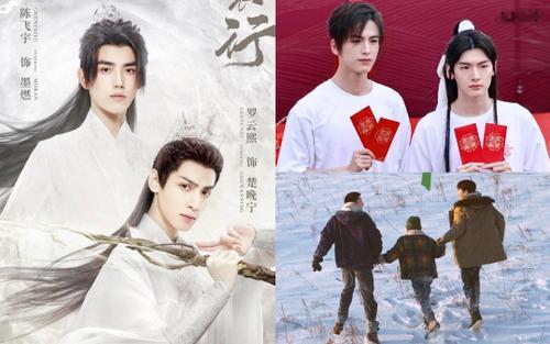 Tencent ẩn loạt bài đăng về phim đam mỹ chuyển thể: 'Hạo y hành' cùng nhiều tác phẩm bị khai tử?