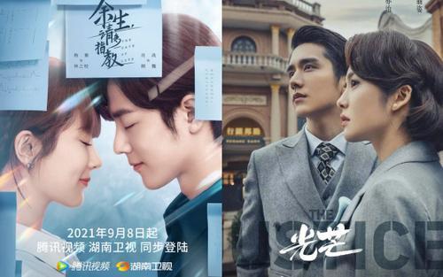 'Dư sinh xin chỉ giáo nhiều hơn' bất ngờ bị gỡ sóng khỏi đài Hồ Nam, thay bằng phim của Trương Tân Thành