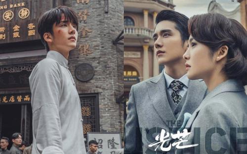 Vì sao 'Hào quang' của Trương Tân Thành được lựa chọn để phát sóng thay thế 'Dư sinh' vào phút chót?