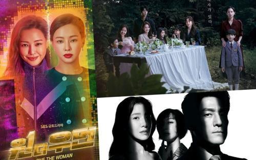 'High Class' và những bộ phim Hàn Quốc về giới thượng lưu không thể bỏ lỡ trong năm 2021