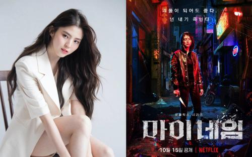 Không còn đi ngắm bướm, Han So Hee lột xác thành đả nữ xách dao đi trả thù cực hầm hố trong phim mới