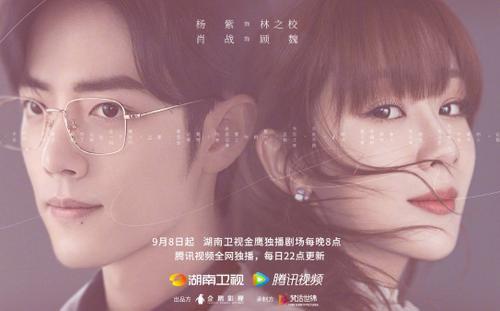 'Dư sinh' dời lịch, phim Hoa Ngữ dấy lên tình trạng đáng báo động vì quá ảm đạm và thất bại toàn tập!