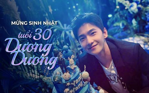 Mừng sinh nhật tuổi 30 của Dương Dương: Điểm lại những vai diễn làm nên tên tuổi của 'đỉnh cấp lưu lượng'