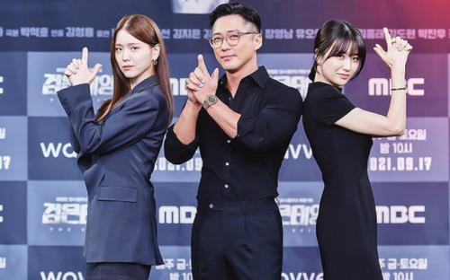 'The veil': Khán giả háo hức khi Nam Goong Min thoát xác trong vai đặc vụ trở về truy lùng kẻ phản bội