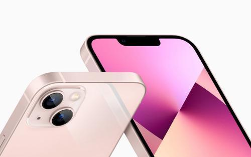 iPhone 13 có lượng đặt mua lớn tại Trung Quốc