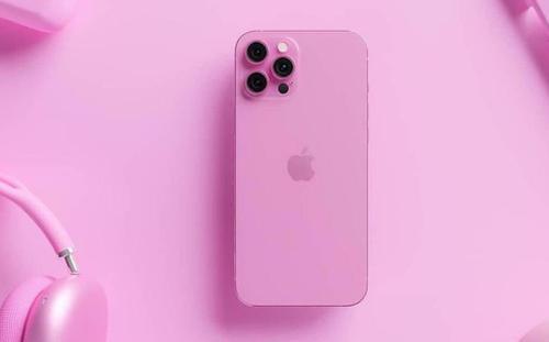 Phiên bản iPhone 13 màu hồng 'cháy hàng' ở Trung Quốc
