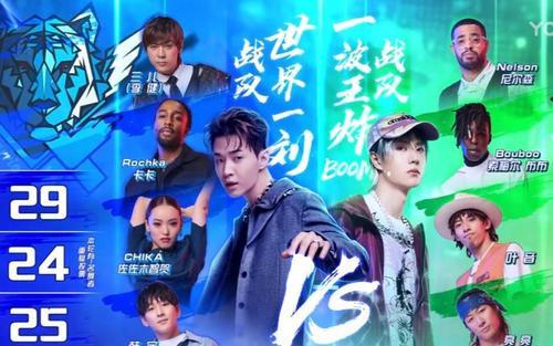 Vì sao Vương Nhất Bác và Lay Trương Nghệ Hưng thua cuộc?