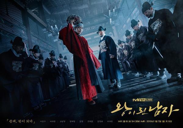 'The Crowned Clown' của Yeo Jin Goo tung poster nhân vật đầy căng thẳng và lôi cuốn
