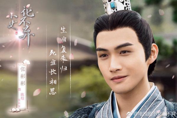 Những poster lung linh của những bộ phim Hoa Ngữ sắp ra mắt khiến khán giả xao xuyến