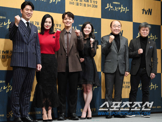 Press conference 'The Crowned Clown'