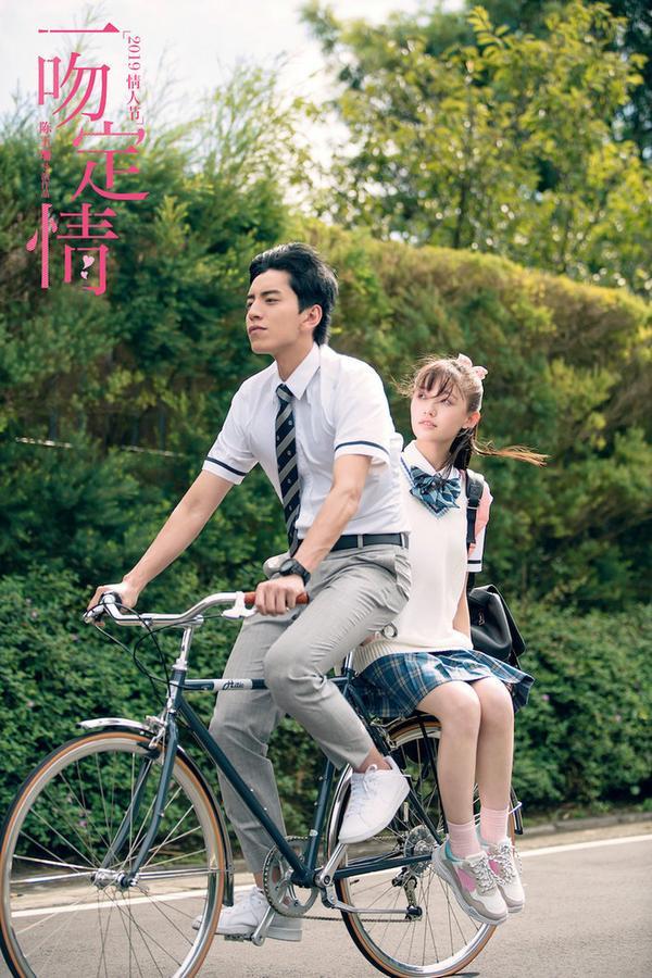Thơ ngây Trung Quốc bản điện ảnh tung trailer: Liệu có thành công như bản truyền hình?