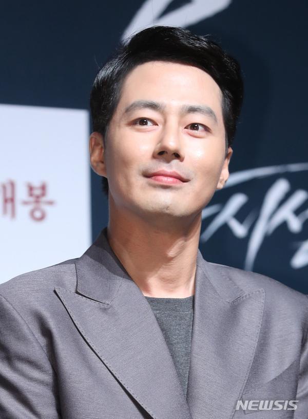 Jo In Sung.