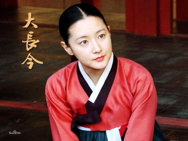 Chán lịch sử Trung Quốc, Vu Chính muốn remake Nàng Dae Jang-geum của Hàn Quốc?