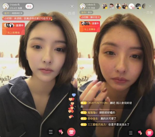 Gương mặt thật của cô khiến các fan hụt hẫng khi thiếu đi phần mềm chỉnh ảnh