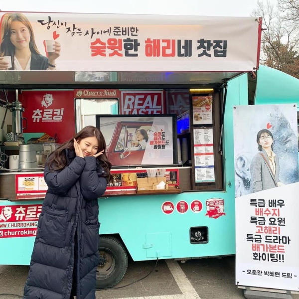 Suzy Thanks Lee Young Ah For Supporting Her Drama, Vagabond