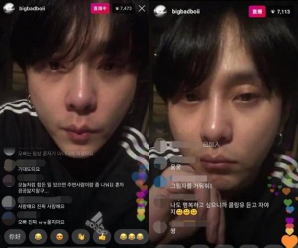 Hốt hoảng với livetream của Junhyung (Highlight) lúc 3 giờ sáng: chuyện gì đã xảy ra?
