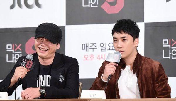 Yang Hyun Suk và Seungri.