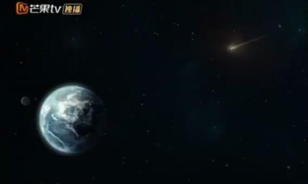 'Đêm ấy sao chổi đến': Bộ phim xuyên không mới lạ với dàn diễn viên đẹp miễn chê