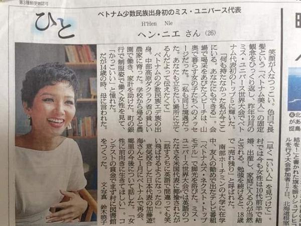 H'Hen Niê khiến nhiều người tự hào khi được lên báo Nhật