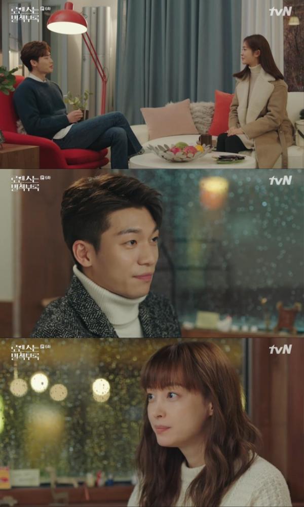 Phụ lục tình yêu tập 6: Đạt rating cao nhất, khán giả Hàn say nắng màn ghen tuông của Lee Jong Suk