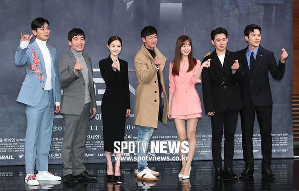 Joo Ji Hoon - Kim Kang Woo interacts sweetly with Jin Se Yeon at the 'Item' press conference.