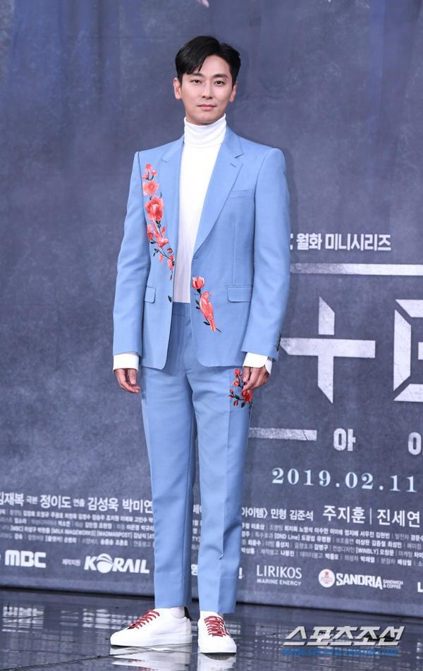 Joo Ji Hoon.