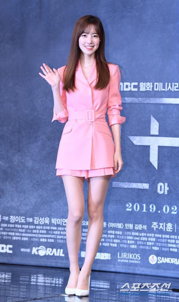 Jin Se Yeon.