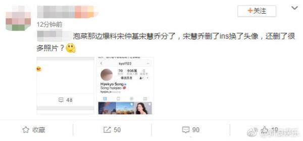 Báo Hàn chưa đưa tin, báo Trung đã rần rần tin đồn ly hôn của cặp Song  Song, fan châu Á phản ứng gay gắt