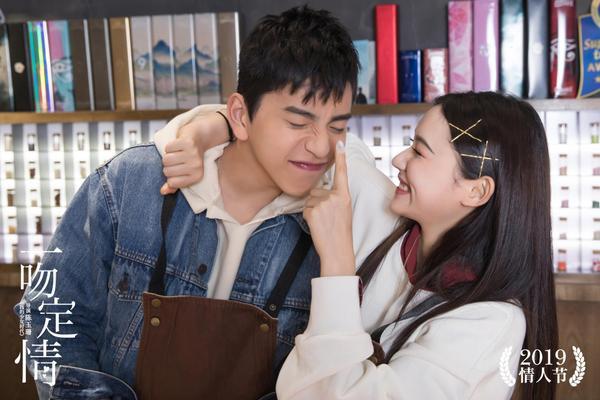 3 điểm ngọt ngào cuốn hút khán giả của phim Nụ hôn đầu  phiên bản điện ảnh của Thơ ngây