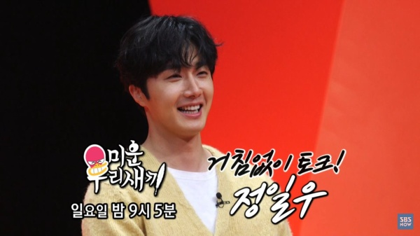 Jung Il Woo shared: 'Lee Min Ho is my best friend, most famous in the school and no alcohol'.