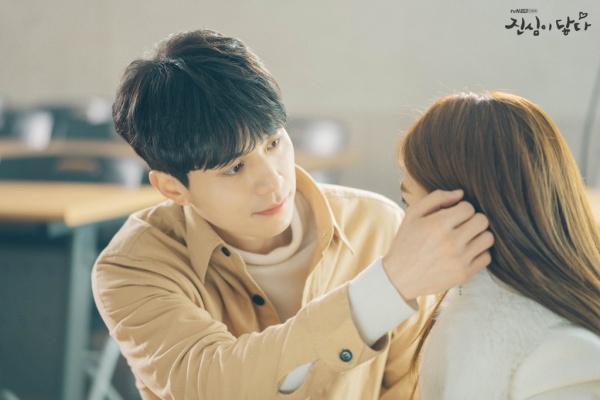 'Touch your heart' episode 3-4: Drop your heart with the romantic beautiful photos of Lee Dong Woo and Yoo In Na
